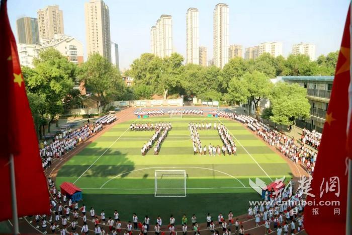 1号站官网第二届荆楚小书法家大赛报名截止 近9万小学生参赛