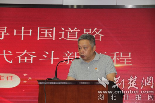 从百年党史中汲取力量 江汉区开展党史学习教育宣讲报告会