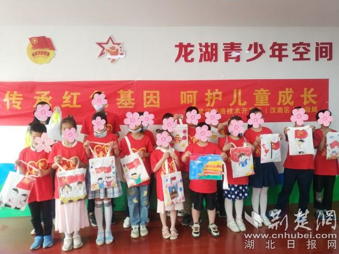"""武汉经开区(汉南区)民政局组织开展""""六一儿童节""""活动"""