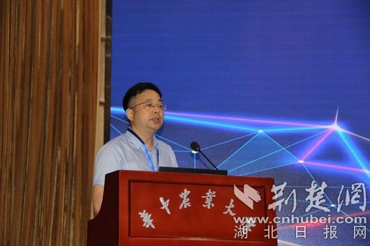 """021中国规模猪场智造论坛在华中农业大学开幕"""""""
