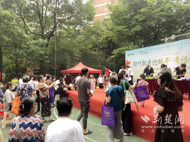 武汉奥林社区开展端午节家庭市集活动