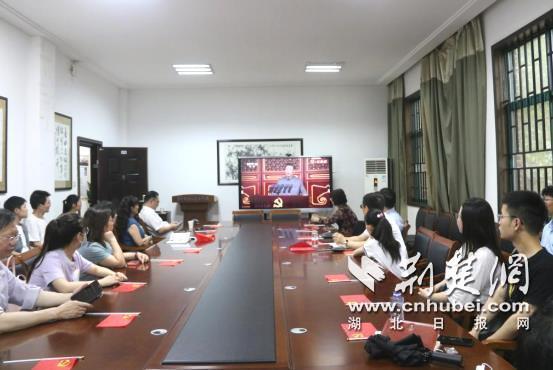 华中师范大学法学院主题党日集中观看直播庆典(图1)