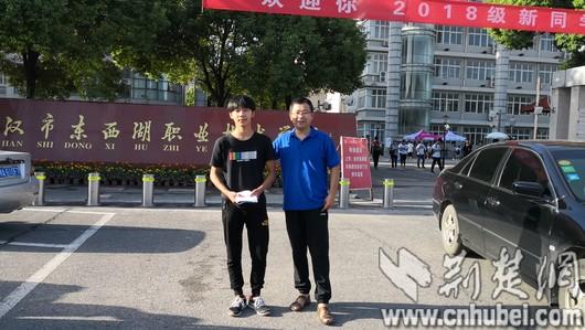 扶贫不职业输血:武汉只是学院中学精准扶贫驻初中部榕山合江交通图片