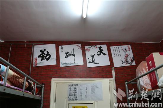 武汉商学院学生迷上寝室装扮diy