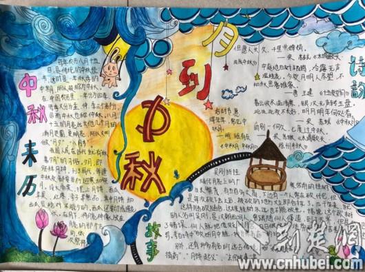 九峰中学开展七年级手抄报评比活动 弘扬中华民族优秀