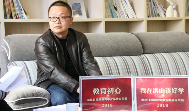 """广埠屯小学和平分校校长陈钢:""""和美""""育人,打造""""家门口""""的优质学校"""