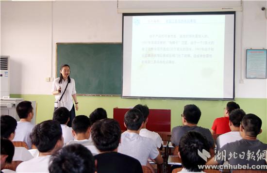 """湖北工程学院袁静老师""""趣味""""课堂征服学生"""