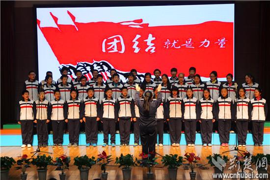 图为:合唱《团结就是力量》