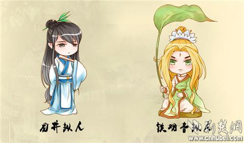 天门女教师手绘茶圣陆羽爱情漫画 走红朋友圈(图)