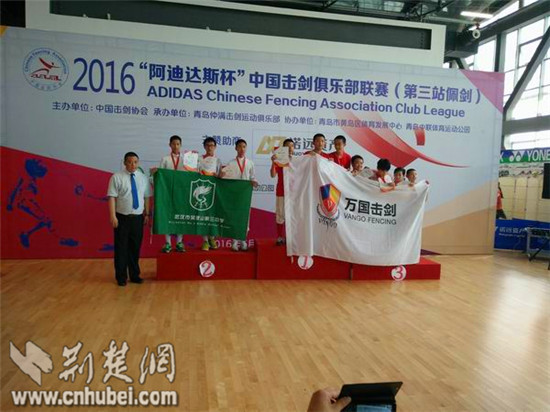 青岛市举行,武汉市吴家山第三中学击剑队荣获多项好