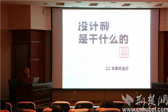 """""""中国形象设计专家""""李红兵论道武职""""谈石斋""""文化艺术长廊"""