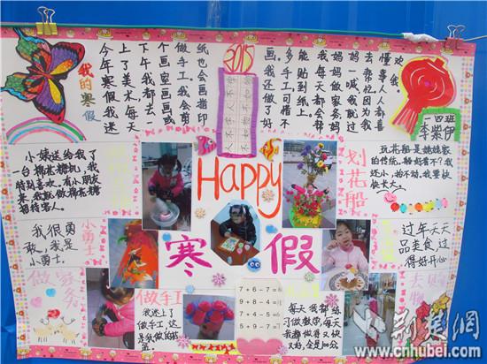 武穴宣传小学开展优秀传统文化在我身边寒假中小学生禁毒实验图片
