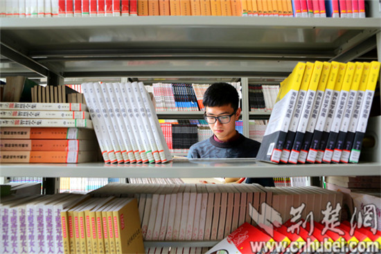 武汉大学珞珈学院新校园搬迁工作正式启动