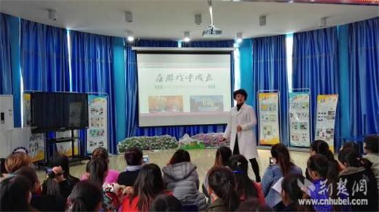 黄冈市140余名国培计划学员到流芳幼儿园观