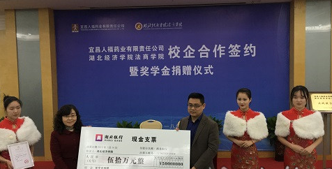 武汉一民办高校校企合作获捐赠50万元
