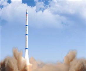 快舟小型固体运载火箭创造我国航天发射最快记录