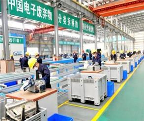 电子废弃物循环利用行业唯一国家级工程技术研究中心落户荆门