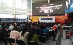 武汉最大自媒体联盟高校孵化器落户武职