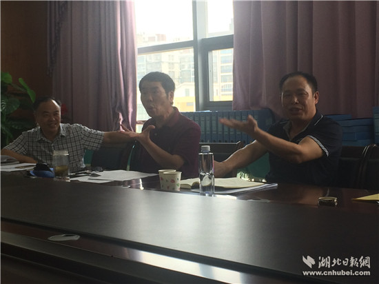 阳光教育研究院专家团队到光谷豹澥第一小学调