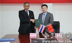 泰国教育部职教代表团访问武汉船舶职业技术学院