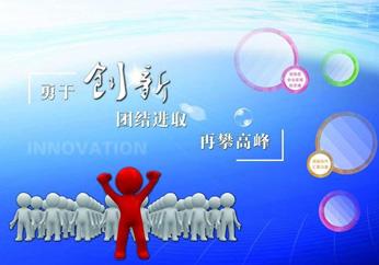 《湖北省自主创新促进条例》正式出台
