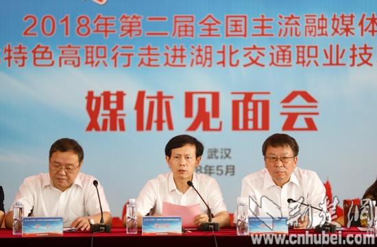 4:湖北交通职业技术学院党委书记戴光驰致辞_tn.jpg