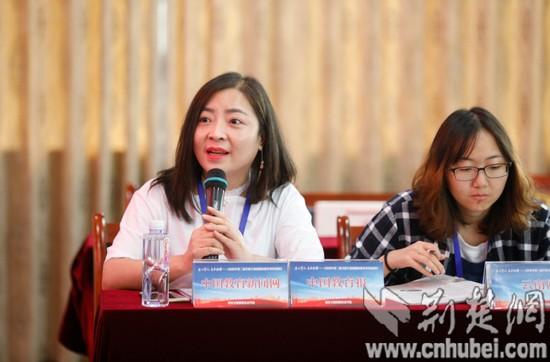 9:媒体团中国教育报记者李丹提问_tn.jpg